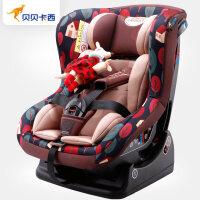汽车儿童安全座椅0-4岁 婴儿车载座椅 双向安装 注塑