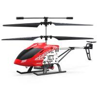 遥控飞机 直升机充电儿童玩具飞机耐摔电动男孩无人机 飞行器a258