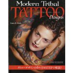 [F042]モダン トライバル タトゥ�` デザインズ/现代宗族纹身设计说明书
