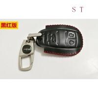 阿尔法罗密欧改装专用罗密欧Giulia Stelvio胎牛皮钥匙包套真皮