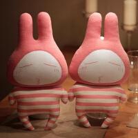 手工DIY材料包毛绒玩具情侣公仔抱枕婚庆嘟嘴兔