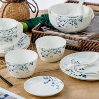 【当当自营】SKYTOP斯凯绨 碗盘碟碗筷陶瓷日式骨瓷餐具套装 20头摇曳
