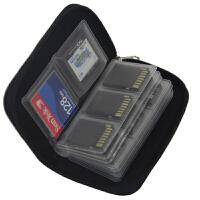 TF CF SD内存卡整理包手机相机卡保护收纳包MS存储卡盒SD卡包