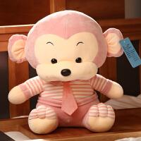 软体羽绒棉坐姿猴子抱枕小猴子毛绒玩具公仔大号布娃娃婚庆礼品 坐高42厘米