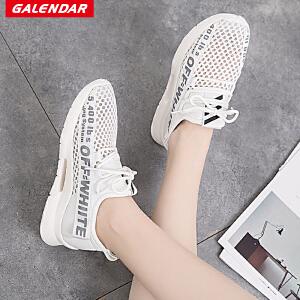 【限时抢购】Galendar女子跑步鞋2018新款女士轻便缓震镂空透气运动休闲跑鞋HL1809
