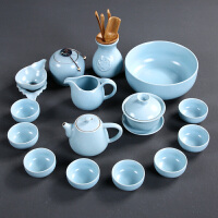 汝窑功夫茶具套装家用杯子茶壶盖碗茶杯泡茶器简约陶瓷茶具
