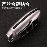 福特福睿斯钥匙套经典新福克斯翼虎汽车硅胶钥匙包专用壳扣