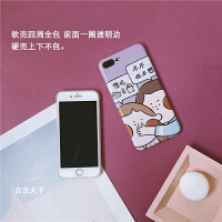 原野趣插画少女闺蜜款iphonexsmax x 8p76华为oppo小米手机壳