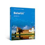 体验世界文化之旅阅读文库 白俄罗斯