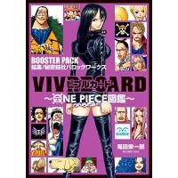现货【深图日文】海贼王图鉴 VIVRE CARD~ONE PIECE�龛a~BOOSTER PACK �Y集! 秘密�Y社巴洛