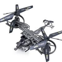 雅得阿凡�_�b控�w�C�o人直升�鸲�C�和�玩具充�航模型�u控�w行器 抖音 官方�伺�