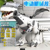 喷火恐龙玩具电动超大号仿真动物走路智能机器人模型儿童男孩玩具抖音同款玩具