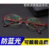 远近两用高清变焦双光变色老光眼镜防蓝光智能渐进多焦点老花镜女