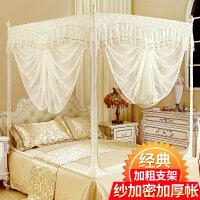 康亨1.2蚊帐1.5米床支架三开门蒙古包坐床拉链宿舍1.8m床双人家用