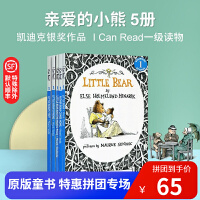 #Little Bear 小熊系列5册合售 汪培�E推荐书单第二阶段 英文原版绘本 I Can Read Level 1经