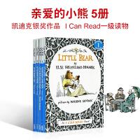 现货 汪培�E推荐第二阶段英文原版绘本书单 Little Bear 小熊系列 5册合售 I Can Read Level 1经典系列 送音频