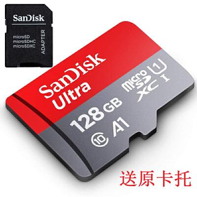 闪迪(SanDisk)TF 128G 100MB/S 内存卡 A1存储卡 MicroSDXC 128G TF卡 128g 100M高速手机存储卡监控摄像头内存卡 手机 监控摄像头 平板电脑