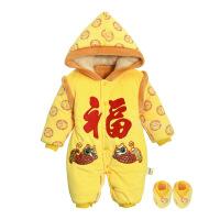 婴儿唐装哈衣冬装加厚男女童连体0-1岁儿童装红色周岁新生儿爬服
