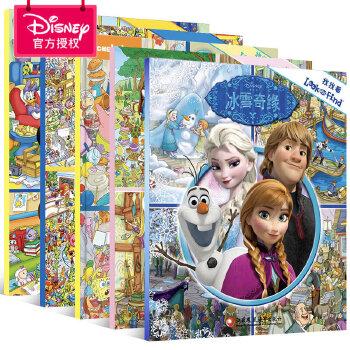 专注力训练书2-3-6岁儿童书籍 益智左右脑开发 女孩找东西的图画书