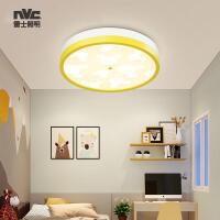 雷士照明 LED卧室吸顶灯餐厅儿童房间灯具温馨创意浪漫简约现代