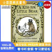 进口英文 A Kiss for Little Bear 给小熊的吻(I Can Read,Level 1)