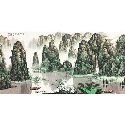 白雪石《漓江山水》著名画家
