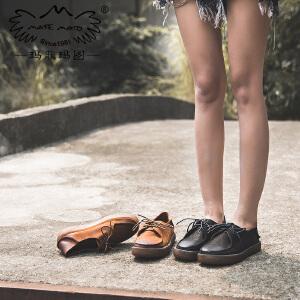 玛菲玛图真皮鞋子女2018新款女鞋 低跟单鞋休闲小皮鞋系带牛津鞋3782-15