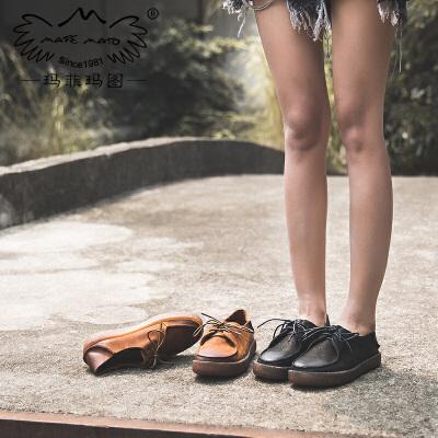 玛菲玛图真皮鞋子女2017新款女鞋秋低跟单鞋休闲小皮鞋系带牛津鞋3782-15尾品汇 付款后3-5个工作日发货