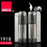 IMCO 爱酷品牌 金属煤油防风打火机 时尚复古礼品火机 标志黑冰