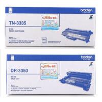 原装兄弟/Brother TN-3335黑色墨粉仓 TN-3385大容量墨粉盒 TN-3395超大容量墨粉盒 DR-3