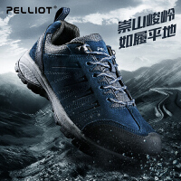 【开学季特惠】伯希和登山鞋 男女秋冬防滑运动户外鞋透气低帮轻便徒步鞋