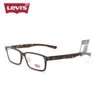 Levis李维斯复古眼镜框潮 眼镜架男女板材 配全框近视眼睛LS06312