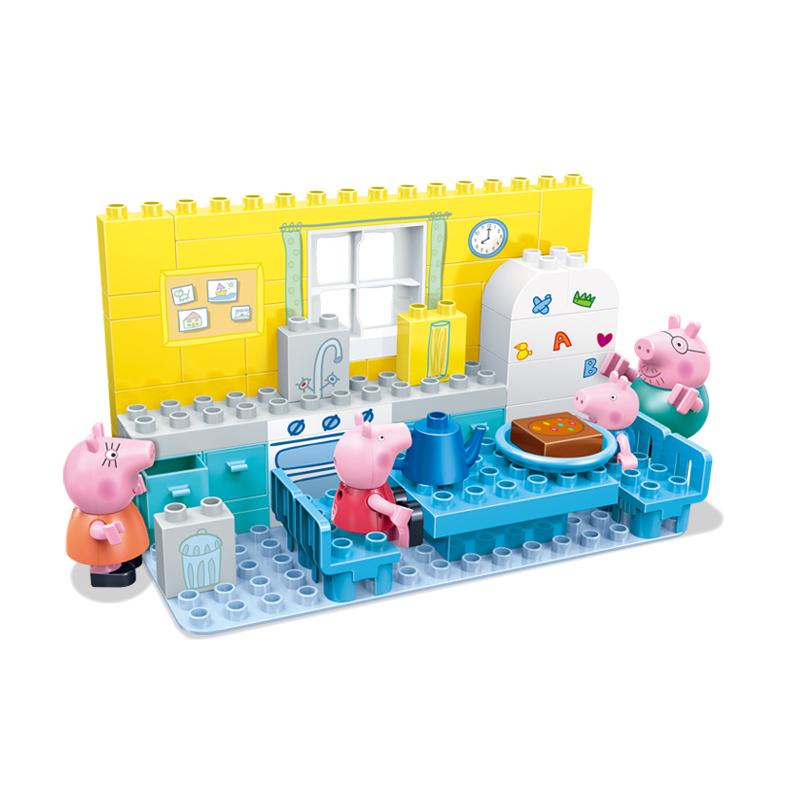 小猪佩奇玩具儿童积木过家家早教益智佩奇家的厨房