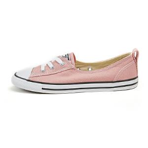 CONVERSE匡威女鞋 轻便一脚套帆布鞋 552933