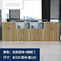 ZUCZUG办公家具文件柜档案柜资料柜矮柜储物柜子木质办公柜加锁a4 320长40宽120高 胡桃门 16mm