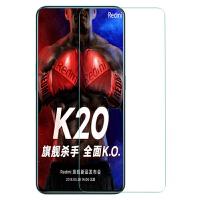 【2片装】小米红米k20钢化膜 红米K20PRO钢化膜 红米k20钢化玻璃膜 贴膜 高清防刮防爆手机保护膜