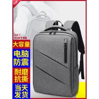 电脑包男双肩包商务笔记本背包男士15.6寸旅行出差休闲书包大容量