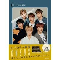 现货【深图日文】ONEUS「OUR STEP」 ONEUS韩国男子组合粉丝书 特典:成员个人写真卡6封1 �v�社 日本原
