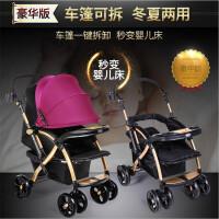 【支持礼品卡】宝宝好婴儿推车大号避震双向折叠可躺全蓬儿童手推车 6ni
