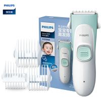 飞利浦(PHILIPS)儿童理发器宝宝婴儿电推子 陶瓷刀头电动理发推HC1066
