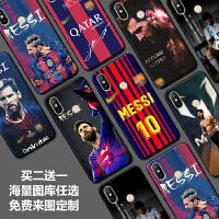 小米8巴萨se阿根廷6x潮s2红米note5/4手机软壳5X梅西mix2s世界杯 小米系列 留言手机型号+编号