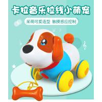 狗狗走路会叫会唱歌音乐拉线狗玩具小狗男孩1岁2宝宝电动儿童玩具