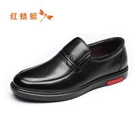 蜻蜓男鞋商务休闲男皮鞋真皮软底套脚低帮鞋中老年爸爸鞋断码清仓