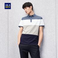HLA/海澜之家镶拼条纹短袖T恤2018夏季新品舒适透气短袖polo男