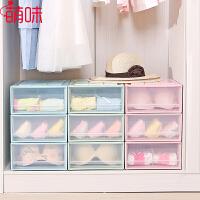 萌味 收纳盒 抽屉式内衣收纳盒透明塑料多格家用内裤袜子文胸盒衣柜衣物整理盒收纳箱创意家居
