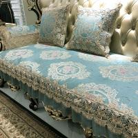 欧式沙发垫四季通用布艺防滑美式皮坐垫沙发套罩贵妃全盖