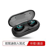 优品 无线蓝牙耳机车载运动入耳塞式 适用于华为p20 p10 mate10荣耀v10