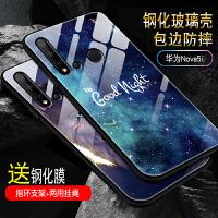 华为nova5i手机壳 华为nova5ipro手机壳套 华为nova5i pro男女款保护套玻璃软硅胶全包边防摔外壳