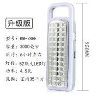 LED应急灯家用充电停电照明应急灯消防出口户外夜市灯地摊灯 788E(升级版52灯珠3000毫安)