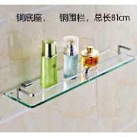 家居生活用品浴室卫生间置物架厕所镜前架洗漱玻璃架1层不锈钢